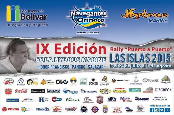 El Rally Puerto a Puerto 2015